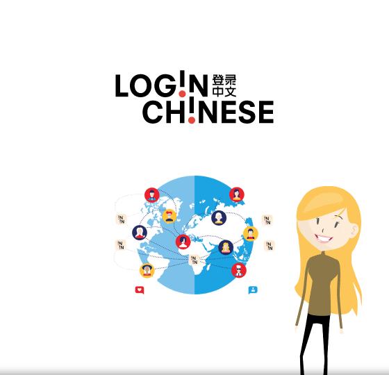 Investir dans LoginChinese