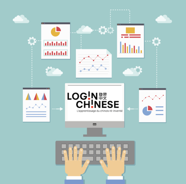 login chinese big data